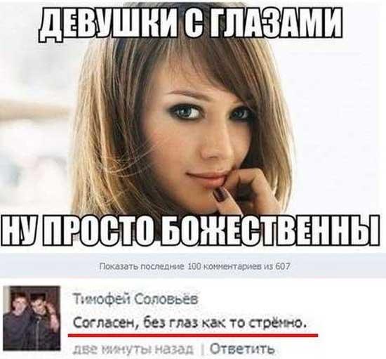 kommentarii_k_foto_04