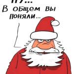 Прикольные статусы про праздники