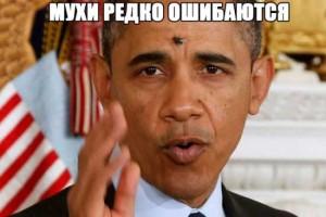 Смешные фотки Обамы