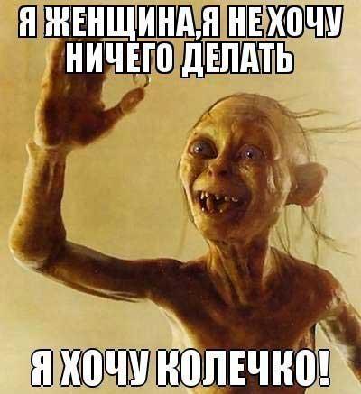 http://smehotisha.ru/wp-content/uploads/2015/07/rzhachnye_kartinki_02.jpg