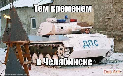 Шутки про русских девушек