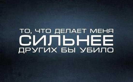 statuey_o_motivacii_01
