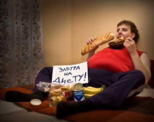 Смешные фото про диету