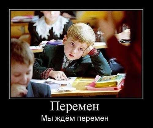 Смешные фотки школьников