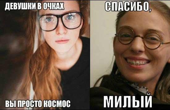 Прикольные картинки с девушками и надписями