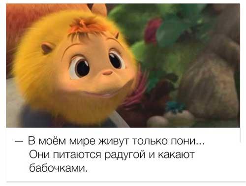 Смешные фразы из мультфильмов