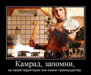 Смешные картинки про девушек