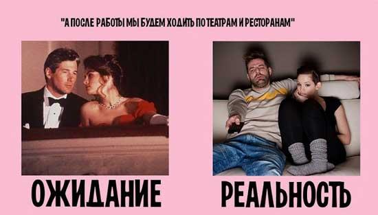 Прикольные картинки про мужа и жену