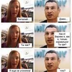 Шутки про тупых людей