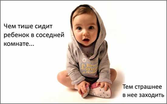 Картинки с цитатами про детей
