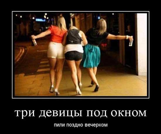 Ржачные картинки про подруг