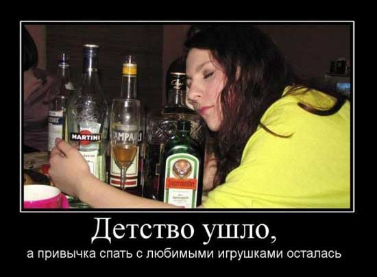 Прикольные картинки про пьяных