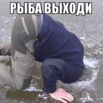 Смешные картинки с рыбаками