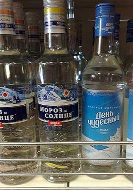 Прикольные названия напитков - фото