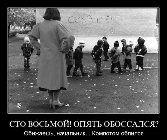 Смешные картинки про детский сад