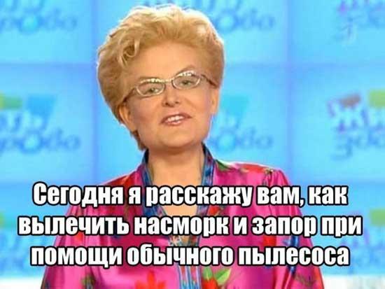 prikoly-pro-malyshevu-03