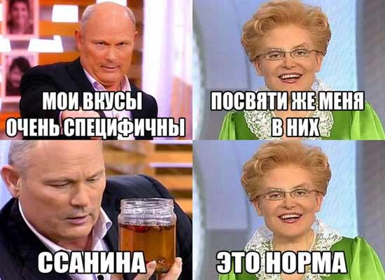 prikoly-pro-malyshevu-04
