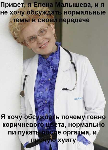 prikoly-pro-malyshevu-05