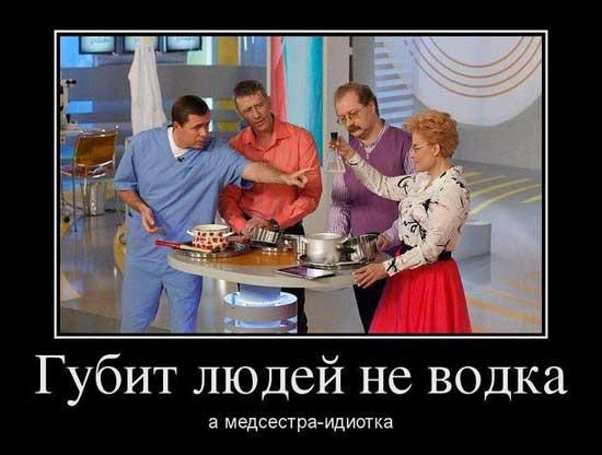prikoly-pro-malyshevu-07