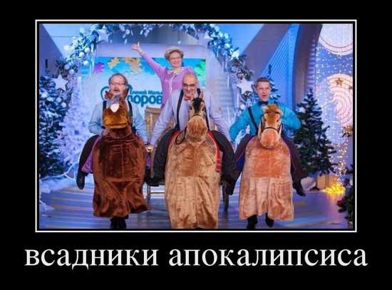 prikoly-pro-malyshevu-08