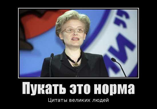prikoly-pro-malyshevu-10