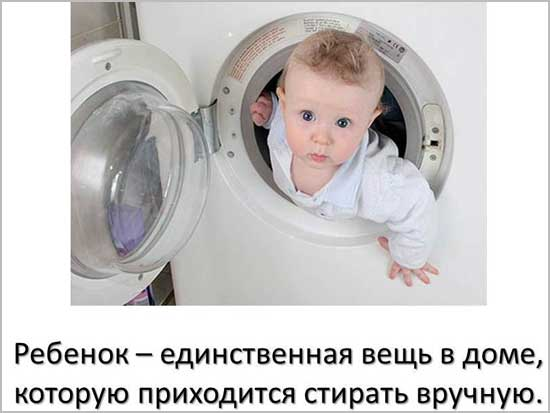 Прикольные выражения про детей