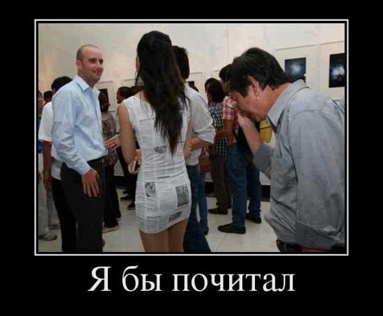 Смешные картинки про мужчин и женщин