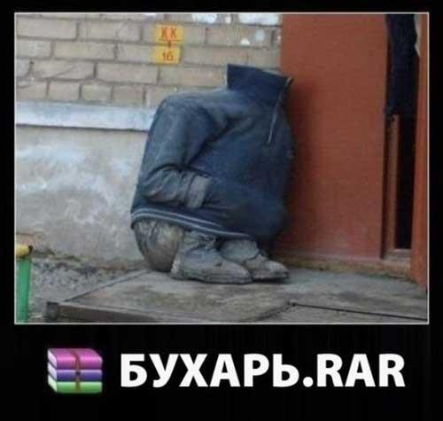 Ржачные фото алкашей