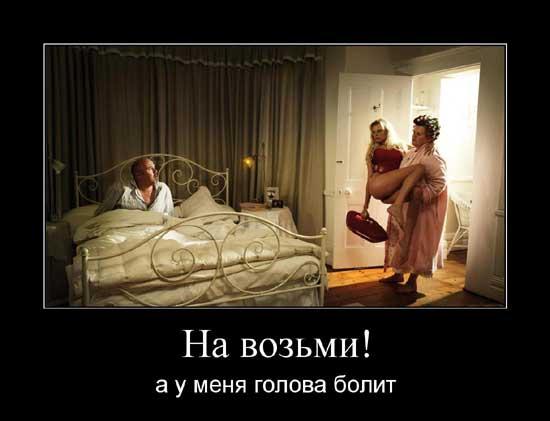 Прикольные картинки про любовницу