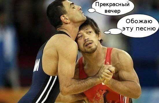 Смешные картинки с надписями про спортсменов