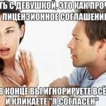 Прикольные шутки про девушек