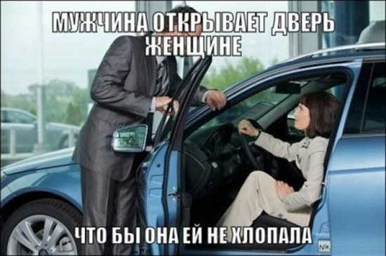 Статусы со смыслом про машины