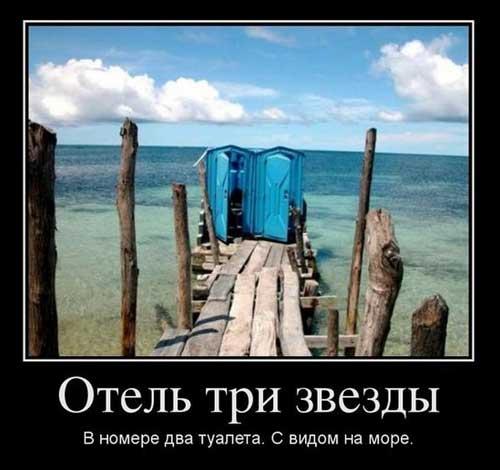 Смешные цитаты про отдых на море