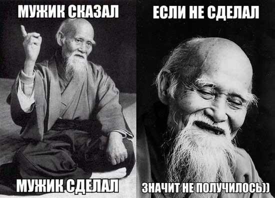Смешные картинки про мужчин с надписями