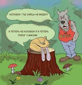 Очень ржачные короткие анекдоты