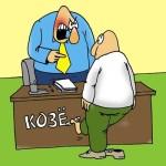 Смешные анекдоты про начальника