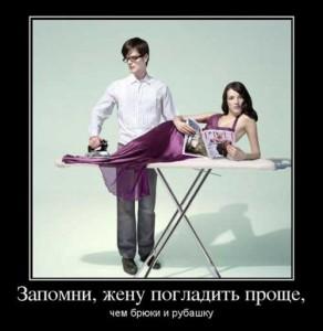 Веселые картинки с надписями про отношения