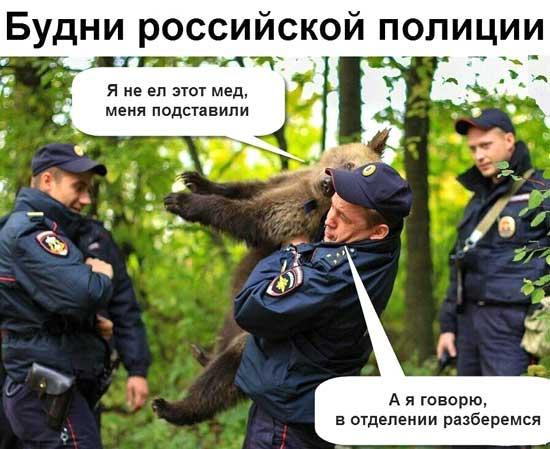 Анекдоты о полиции