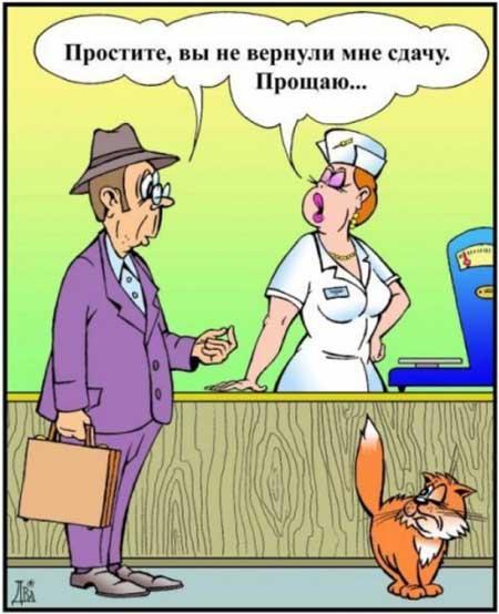 Анекдоты Про Магазин