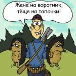 Смешные анекдоты про охоту