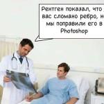 Анекдоты про врача и больного