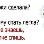 Короткие анекдоты про детей