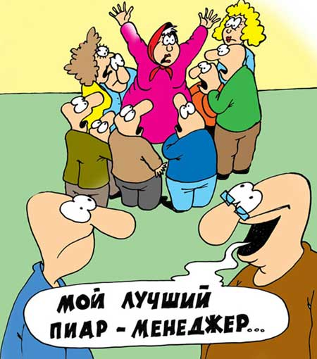 Анекдоты Про Менеджеров