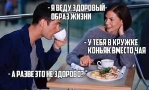 Смешные картинки с надписями про алкоголь