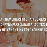 Анекдоты про больного мужа